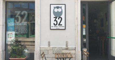pub32-ariano-irpino